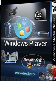 Скачать Новый Плеер для Windows 8.1